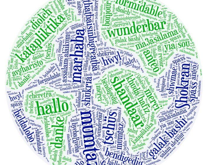 April news 2021 – Languages, gardens, crafting, updates